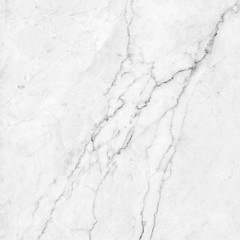 marble texture abstract background ,white marble stone ,marble pattern with high resolution.