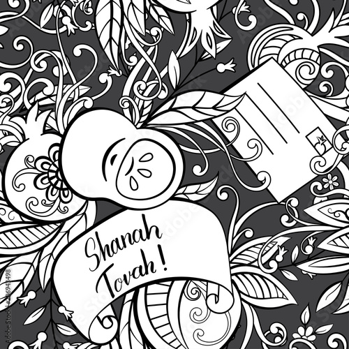 Rosh Hashanah (Jewish New Year) seamless pattern. Hand drawn ...
