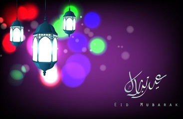 Eid Mubarak greeting on blurred background with illuminated arabic lamp and calligraphy lettering