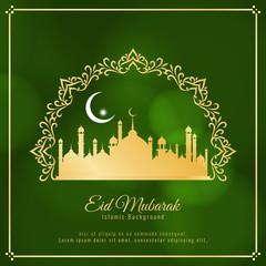 Abstract decorative Eid Mubarak background