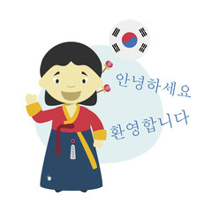 Vector illustration of cartoon character saying hello and welcome in Korean