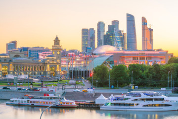 Moscow City skyline business district in Russia