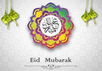 Eid Mubarak Arabic calligraphy with circle pattern and hanging ketupat