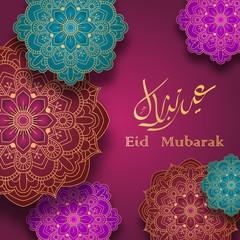 Eid Mubarak greeting card with colorful arabic design patterns