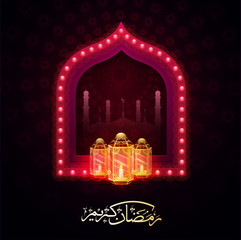 Arabic calligraphy text Ramadan Kareem with mosque, illuminated lantern and marquee lights frame.