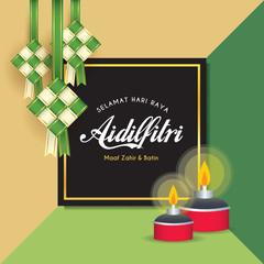 Hari Raya Aidilfitri template. Ketupat (rice dumpling) & pelita (oil lamp) on minimal background. (caption: Fasting day celebration, I seek forgiveness, physically & spiritually)