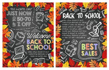 Back to school special sale offer poster design