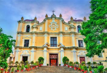 St. Joseph Seminary and Church in Macau, China