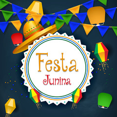 Festa Junina - holiday card design for Brazilian. Brazilian june party vector background with lights and flag on bokeh background.