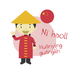 Vector illustration of cartoon character saying hello and welcome in Chinese