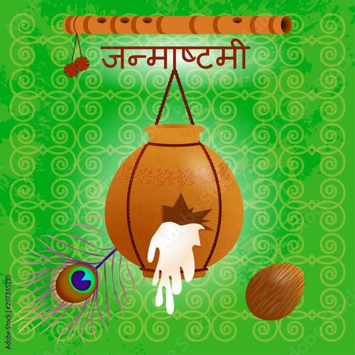 janmashtami indian fest dahi handi on janmashtami celebrating