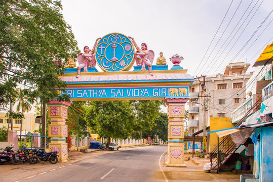 PUTTAPARTHI, ANDHRA PRADESH, INDIA - JULY 9, 2017: Arch-gates to the city. Copy space for text.