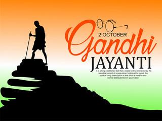 Gandhi Jayanti photos, royalty-free images, graphics