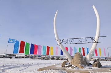 verkhoyansk symbol. mammut horns, tusk. Verkhoyansk, Sakha Republic, Russia, located on the Yana River near the Arctic Circle. the coldest, Pole of Cold in Verkhoyansk