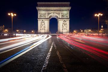 Arc de Triomphe ,France (PARIS).