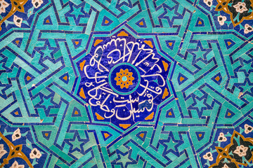 Colorful mosque tiles