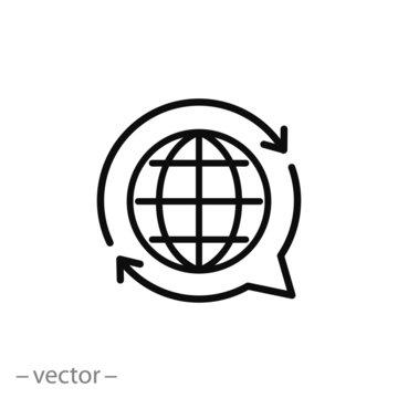 translate icon vector