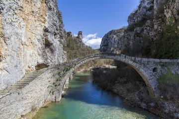 Bridge of Kokoris or Noutsos in Central Zagori, Greece
