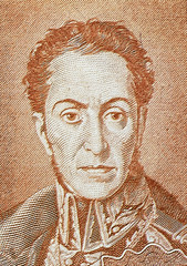 Military and political leader Simon Bolivar portrait close up on old Bolivian banknote