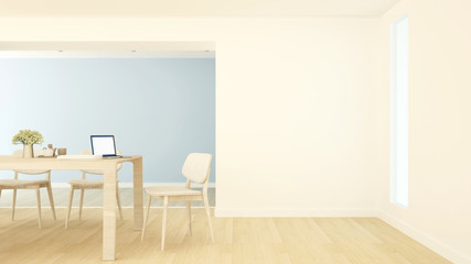 Meeting room or Co-working space on earth tone color - Workplace simple design in home office or apartment - 3D Rendering