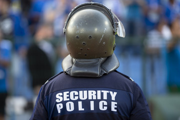 Security police officer