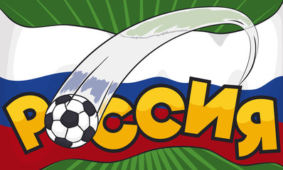 Waving Russian Flag and Soccer Ball for International Soccer Championship, Vector Illustration