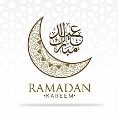 Beautiful Ramadan greeting background