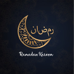 Beautiful Ramadan greeting background