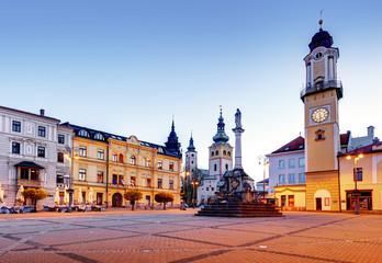 Slovakia, Banska Bystrica main SNP square