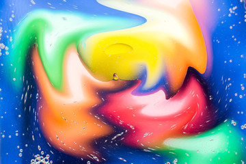 Abstract background. Multi-colored spots. Soft focus, blur