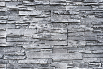 tiled natural stone wall background -  stone texture