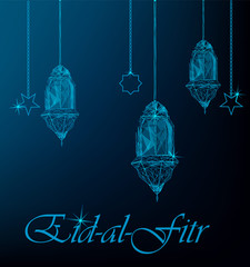 Eid Al Fitr greeting card