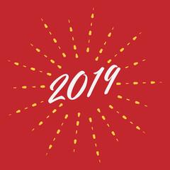 2019 Card with Sunburst