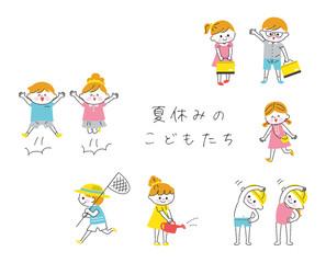 夏休みの子供たち 白肌