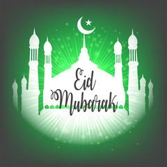 eid mubarak greeting card design with islamic layout on white background