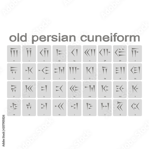 Set Of Monochrome Icons With Old Persian Cuneiform Alphabet For Your