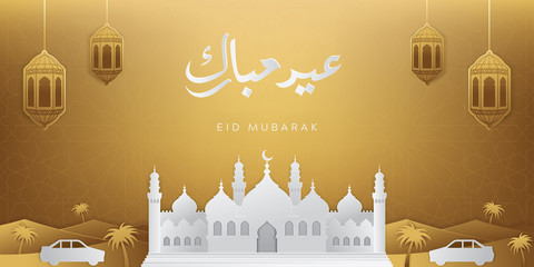 Illustration of Eid Mubarak with paper art style