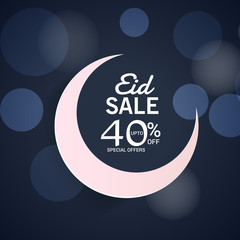 Sale Banner Or Sale Poster For Festival Of Eid Mubarak with Text space Background.