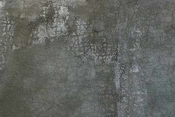 gray texture of a part of dirty concrete wall