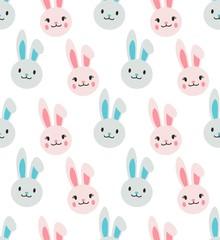 bunny cute head vector seamless pattern