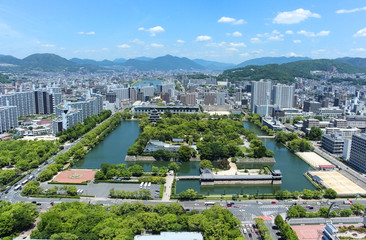 Hiroshima city, Naka ward, Japan