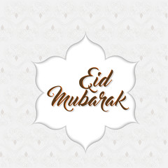 nice and beautiful abstract or poster for Eid Mubarak or Ramadan Mubarak with nice and creative design illustration.