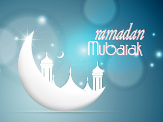 nice and beautiful abstract or poster for Eid Mubarak or Ramadan Mubarak with nice and creative design illustration.