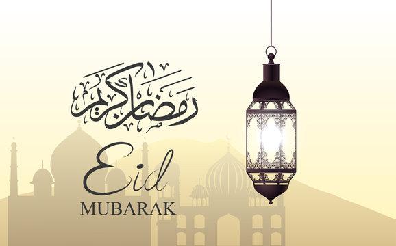 Eid Mubarak Islamic design greeting card template with arabic calligraphy wishes. Vector illustration