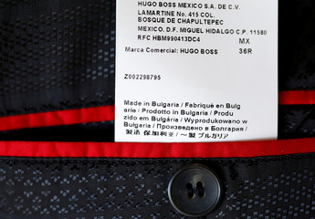 """Hugo Boss"" logo is seen at a suit in Munich"