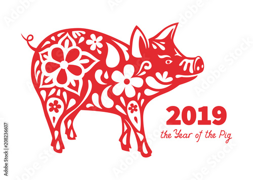 Pig Is A Symbol Of The 2019 Chinese New Year Stock Image And