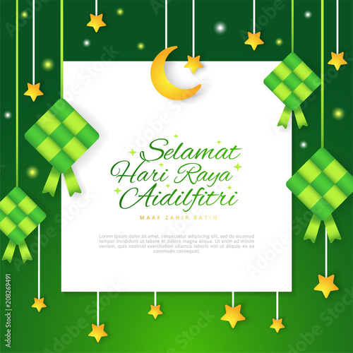 Selamat Hari Raya Aidilfitri Greeting Card With White Paper Sheet