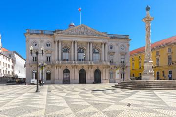 Hôtel de Ville de Lisbonne