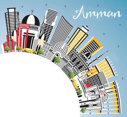 Amman Jordan Skyline with Color Buildings, Blue Sky and Copy Space.