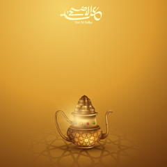 Eid al adha cover, mubarak background, template design element